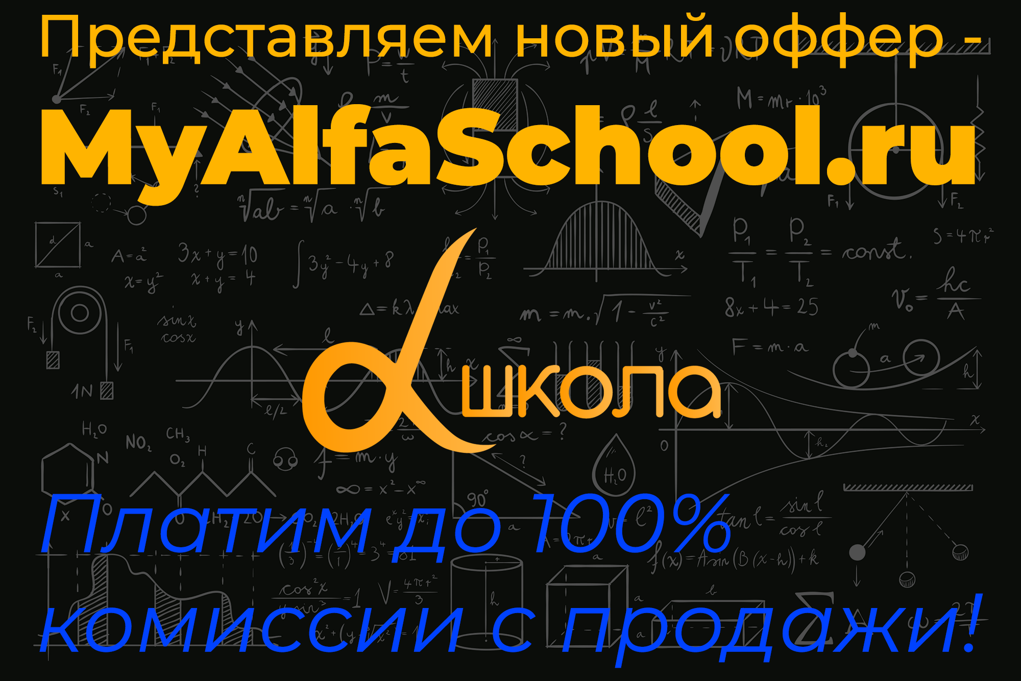 https://r-money.ru/cp/#/myalfaschool_order